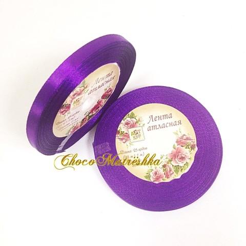 Атласная лента 0,6 см - Фиолетовая