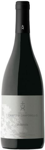 Вино Baglio del Cristo di Campobello,