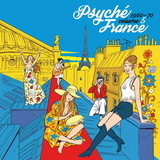 Сборник / Psyche France, Vol. 5 (LP)
