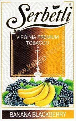 Serbetli Banana Blackberry