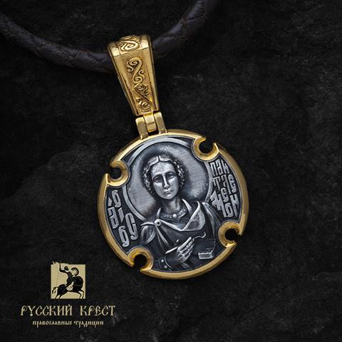 Подвеска икона из серебра Св. Пантелеймона Целителя