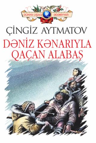 Dəniz Kənarıyla Qaçan Alabaş