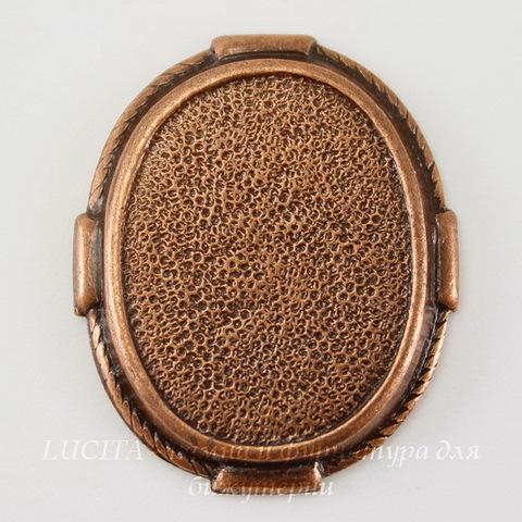 "Сеттинг - основа ""Плетенка"" для камеи или кабошона 22х17 мм (оксид меди)"