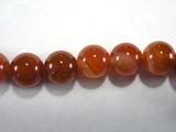 Бусина из сардоникса, термо обработанного, шар гладкий 8 мм
