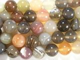 Нить бусин из агата Ботсвана пестрого, шар гладкий 8мм