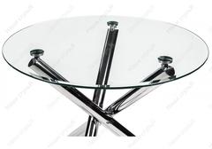 Стол Кира (Kira)