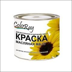 Краска масляная КРАСКИ ЧЕРНОЗЕМЬЯ МА-15 (сурик)
