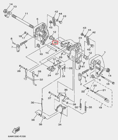Вал задний для лодочного мотора F20 Sea-PRO (19-40)
