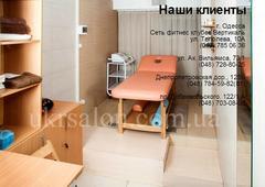 Стол  массажный STATIX - 2