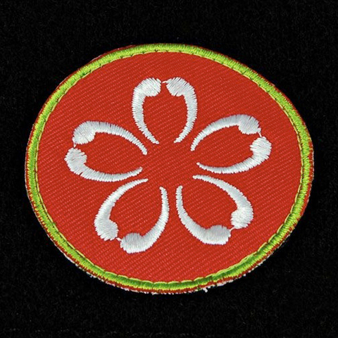 Qapu Khalqi Patch