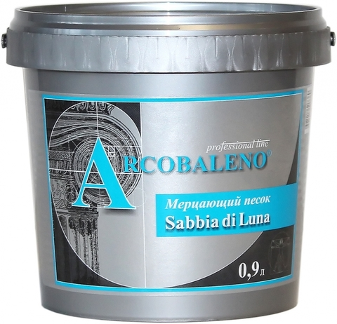 Декоративное покрытие, имитирующее фактуру цветных металлов  мерцающий песок Sabbia Di Luna Arcobaleno