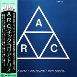 Chick Corea, David Holland, Barry Altschul / A.R.C. (LP)