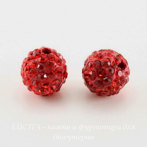 Бусина для шамбалы с фианитами, цвет - красный, 10 мм ()