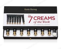 Набор «7 кремов на каждый день» (Karin Herzog | The 7 Creams of the Week), 7х15 мл