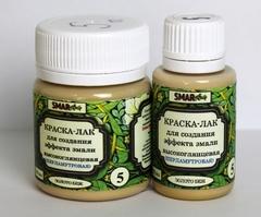 Краска-лак SMAR для создания эффекта эмали, Перламутровая. Цвет №5 Золото беж