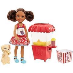 Barbie Brunette Fashion Doll