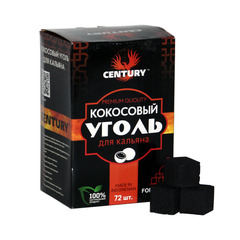 Уголь Century 25*25 72шт