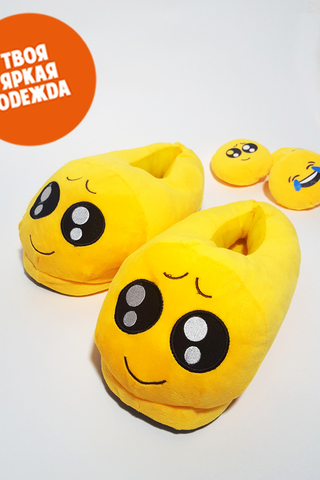 """Тапочки Emoji """"Няшка"""""""