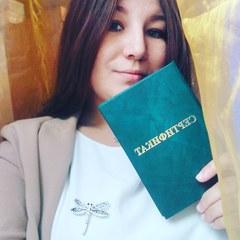 Шамсетдинова Надия Наильевна