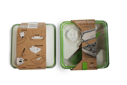 Ланч-бокс Box Appetit с вилкой, лайм