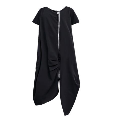 Платье «ASO-RI» купить