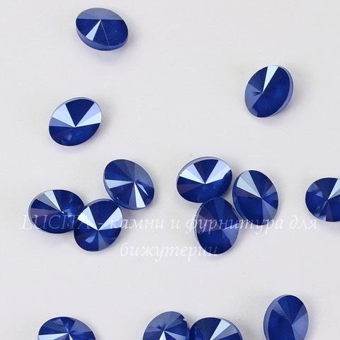 4122 Oval Rivoli Ювелирные стразы Сваровски Crystal Royal Blue (8х6 мм)