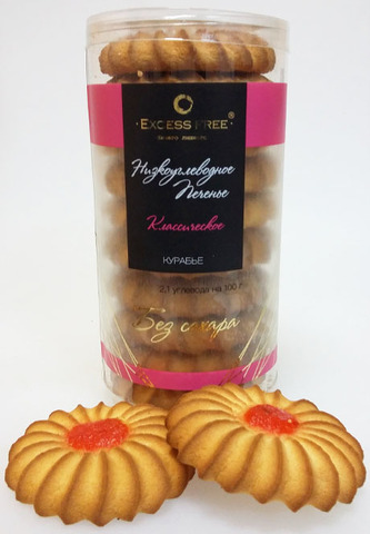 Excess Free низкоуглеводное печенье «Курабье» 120 г