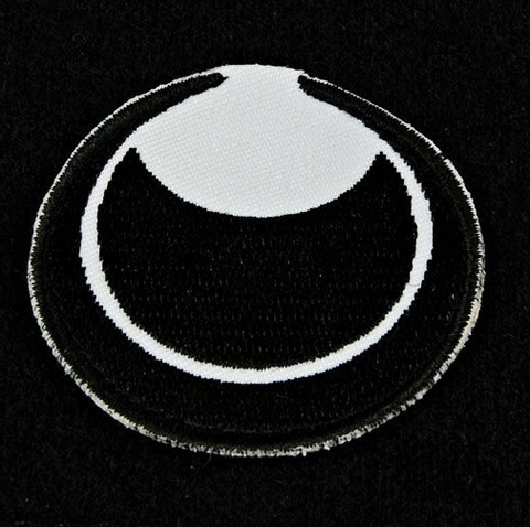 S.S.S. Assault Subsection Patch