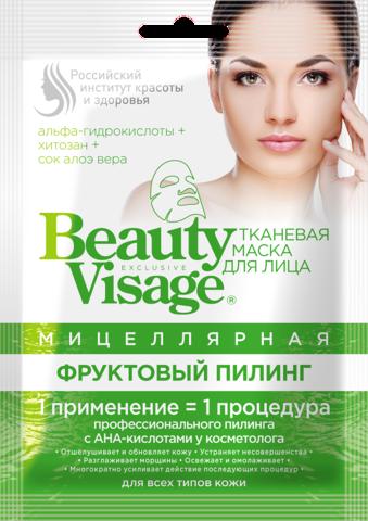 Фитокосметик Beauty Visage Тканевая маска для лица мицеллярная