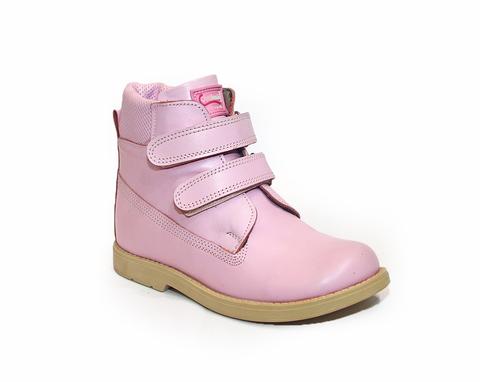 Теплые ботиночки для девочек 137-12