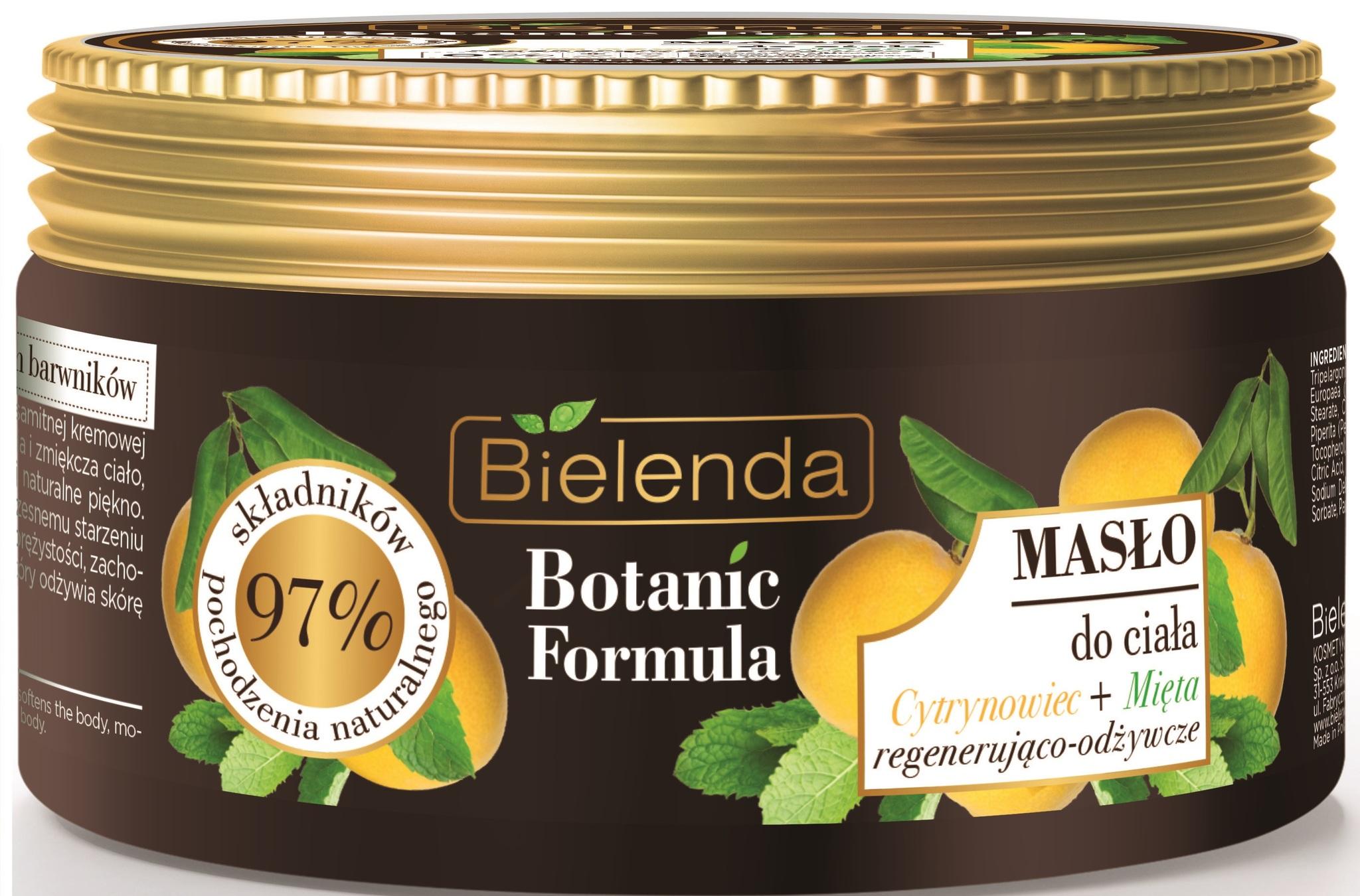 BOTANIC FORMULA Лимон + Мята, масло для тела, 250 мл