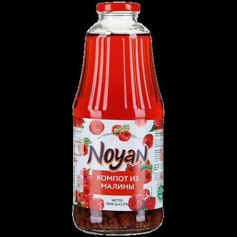 Компот Noyan из малины, 1л