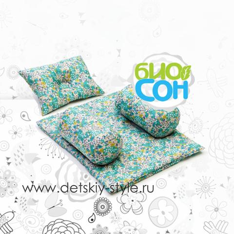 """Подушка Для Новорожденных (Позиционер) БиоСон """"BabySet"""""""