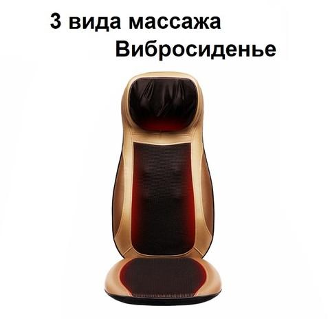 <p><strong>Массажная накидка Kneading</strong> - это массаж дома, в...