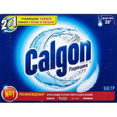 Средство для удаления накипи CALGON 550г 20шт/уп.