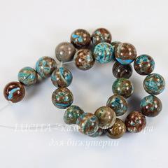Бусина Хризоколла (прессов., тониров), шарик, цвет - коричнево-голубой, 8 мм, нить