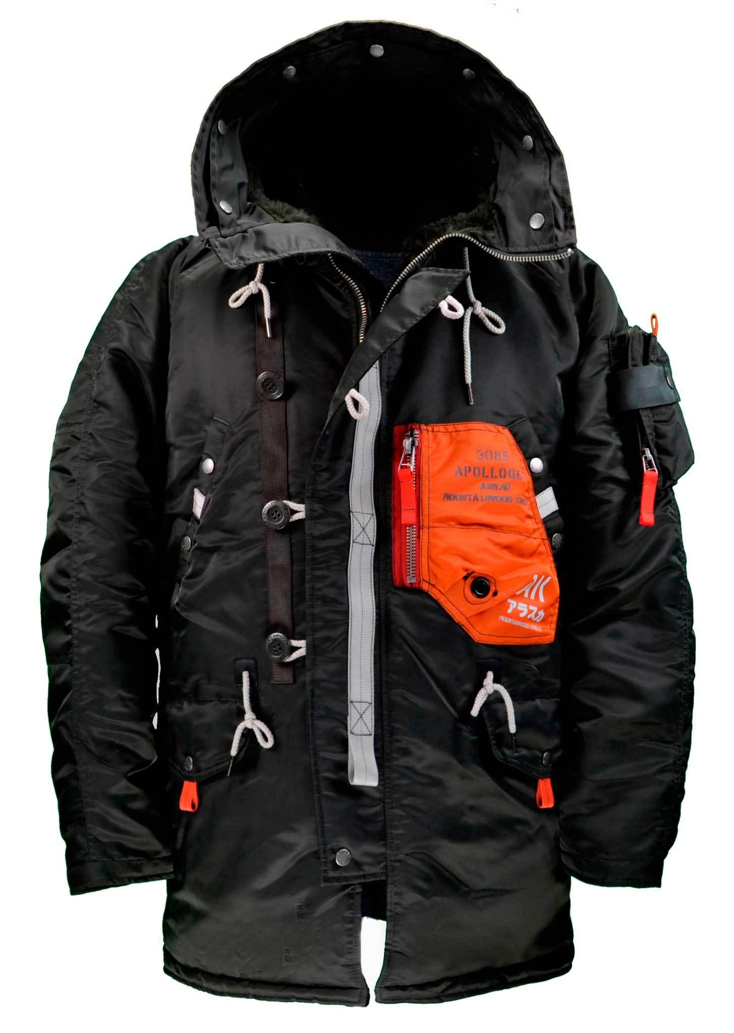Куртка Аляска  Apolloget Sapporo 2018 (т.серая - beluga)