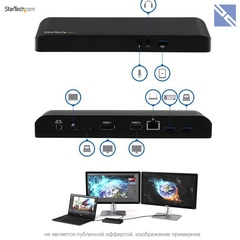 Разветвитель портов StarTech USB-C Dual-Monitor / 4K Docking Station with Multi-Stream Transport & Power Delivery for Laptops