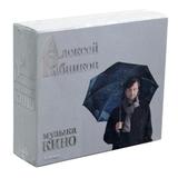 Алексей Рыбников / Музыка Кино (5CD)