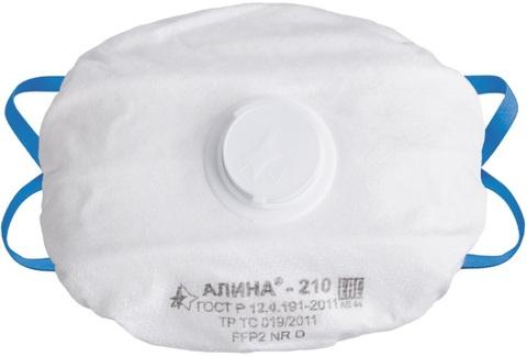 Респиратор Алина-210  FFP2 (1шт)
