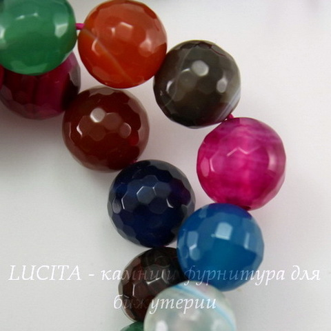 """Бусина Агат (тониров), шарик с огранкой, """"Микс с белыми полосками"""", 10 мм, нить"""