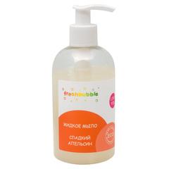 Жидкое мыло Сладкий апельсин, 300мл ТМ FreshBubble
