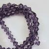 Бусина стеклянная, биконус, цвет - фиолетовый, 4 мм, нить