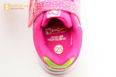 Светящиеся кроссовки для девочек Фиксики на липучках, цвет фуксия, мигает картинка сбоку. Изображение 14 из 15.