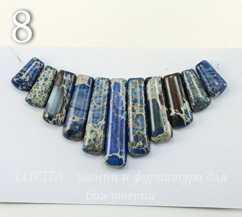 Комплект из 11 подвесок Яшма Императорская (прессов.,тониров) цвет - синий (Комплект №8)