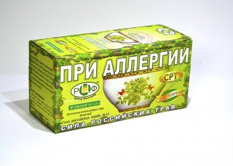 ФИТОЧАЙ СИЛА РОССИЙСКИХ ТРАВ N15 При аллергии 1,5 N20