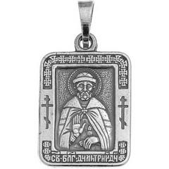 Святой Димитрий. Нательная икона посеребренная.