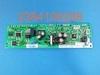 Модуль для холодильника Electrolux (Электролюкс)/AEG/Zanussi - 2384106288 УТОЧНЯТЬ ДЛЯ Х. ИЛИ М. КАМЕРЫ