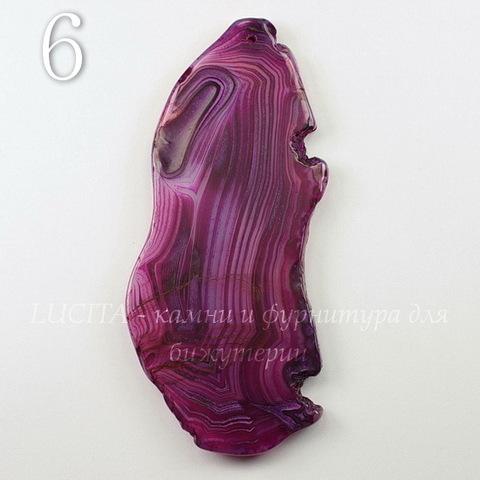 Подвеска Срез Агата (тониров)(цвет - фиолетовый) 78-103 мм (№6 (89х38 мм))