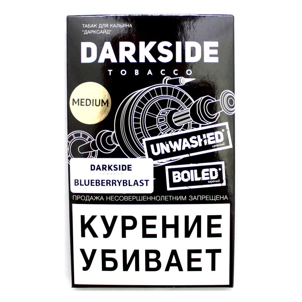 Табак для кальяна Dark Side Medium 100 гр. Blueberry Blast